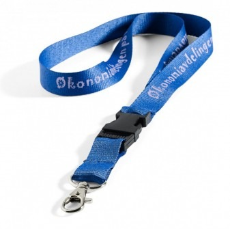 Lanyards with text printed